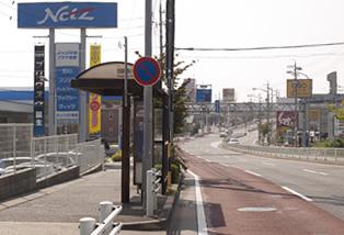【県道15号線沿い】志段味西小学校バス停